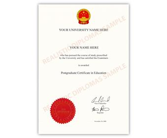 Fake College & University Diploma Design: Asia 1 FAKE-COLLEGE-AND-UNIVERSITY-DIPLOMA-DESIGN-ASIA1