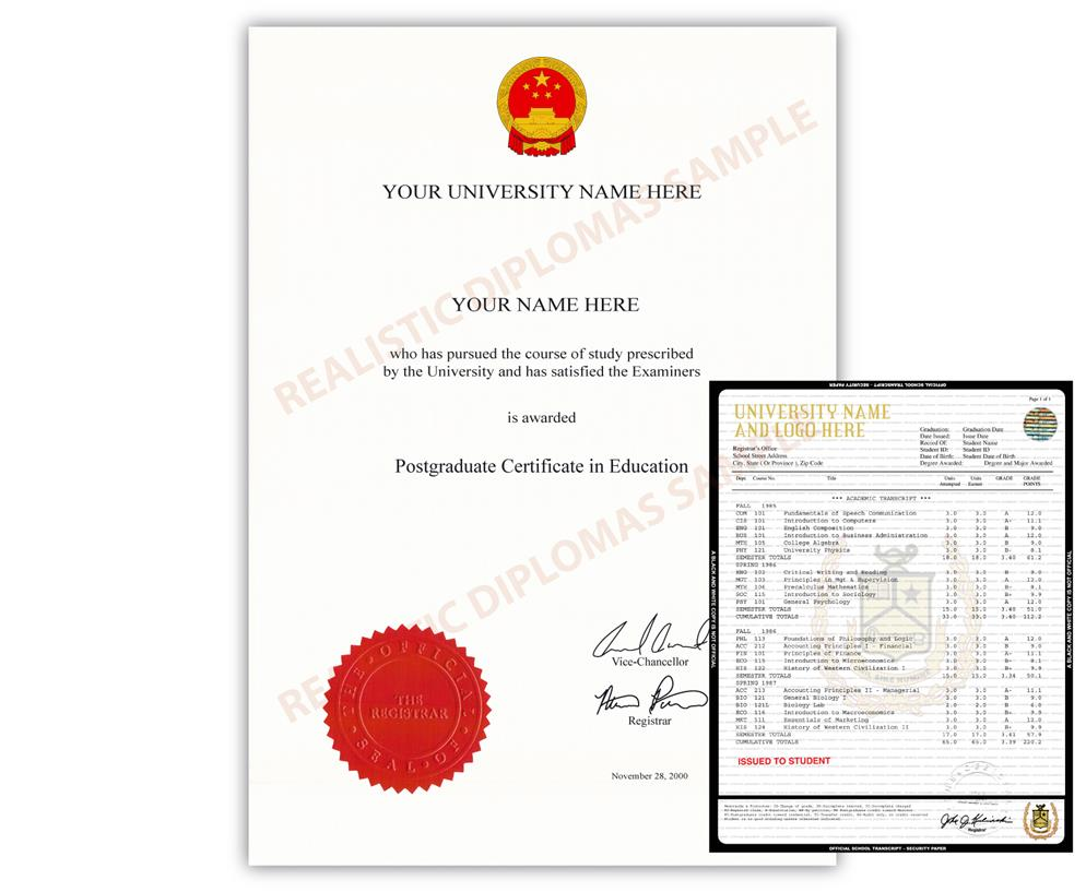 Fake College & University Diploma and Transcript: Asia Design 1 FAKE-COLLEGE-UNIVERSITY-DIPLOMA-TRANSCRIPT-ASIA1